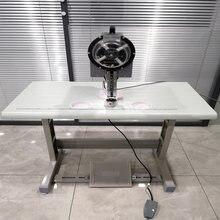 Автоматическая машина для пробивки люверсов