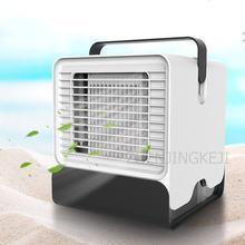 Анион воздушный охладитель Многофункциональный кондиционер вентилятор