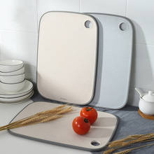 Cutting Board Kitchen Tool Wheat Straw Rectangle Suspended Cutting Board Durable Non-slip Kitchen New Plastic Chopping Board cutting board chopping board kitchen cutting board mildew antibacterial cutting board plastic plate household thickening panel