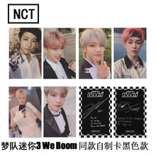 6 Stks/set Kpop Nct Droom Foto Card Team 3th Speciale We Boom Album Zelf Gemaakt Kleine Kaart Handtekening Set Photocard kpop Levert(China)