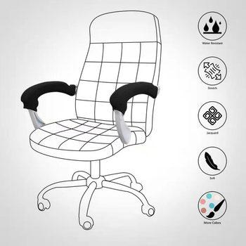 Pokrywa podłokietnika s na krzesło biurowe 2 sztuki zestaw wodoodporny podłokietnik antypoślizgowy pokrowiec z zamkiem błyskawicznym pokrywa podłokietnika dla Silla Gamer tanie i dobre opinie FORCHEER CN (pochodzenie) Armrest Cover Set W jednym kolorze żakaradowy Na fotel Hotel krzesło 100 poliester Zipper Closure Design