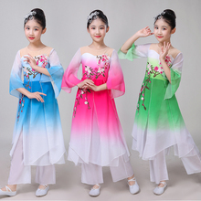 цена на Chinese style new style hmong children's national wind classical dance costumes elegant children's costumes