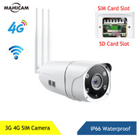 Full 1080P 3G 4G SIM Card Wifi Wireless IP Camera Outdoor IP66 Waterproof Surveillance Security Cam Bullet CCTV 2019 New Releasd