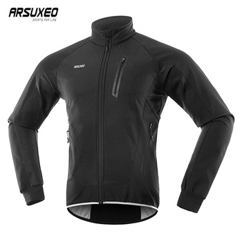 ARSUXEO Winter Keep Warm Cycling Coat Waterproof Windproof Bicycle Jacket  Sport Breathable MTB Jackets Bike Clothing arsuxeo men s cycling jacket winter thermal fleece warm up mtb bike jacket wind bicycle clothing windproof outdoor sports coat