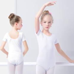 Черный обувь для девочек Дети гимнастика Трико Хлопок балетное трико из спандекса трико короткий рукав балетные костюмы одежда танцев