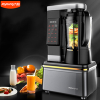 Joyoung L18 YZ05 Vacuum Food Blender Cell Wall Breaking Food Mixer Household Multi Functions 220V Electric Cooker