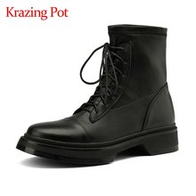 Krazing pot/Классические ботинки «Челси» из натуральной кожи
