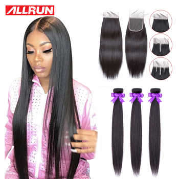 Allrun Bundles with Closure Brazilian Hair Weave Bundles Straight Human Hair Bundles with Closure Non-Remy Hair For Black Women - DISCOUNT ITEM  43% OFF All Category