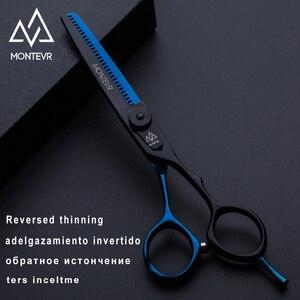 """Image 3 - Montevr 5.5 """"saç makas profesyonel salon kuaförlük makas japon berber makası ayarlanabilir vida ile"""