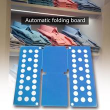 Folding Board Organizer T-Shirts Magic for Household Time