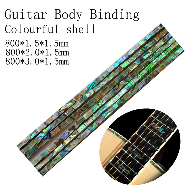 2pcs Abalone Color Shell Guitar BINDING  For Acoustic Guitar Accessories  Width 3mm/4mm/5mm/6mm