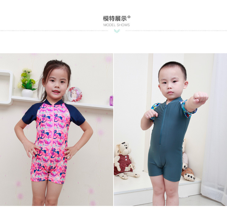 New Style BOY'S GIRL'S Swimsuit CHILDREN'S Swimwear One-piece Cute Baby Sun-resistant Boys And Girls Swimwear Two-Piece Set
