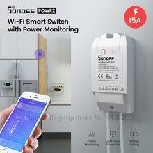 Itead SONOFF POW R2 15A 3500W Wifi 스위치 컨트롤러 Smart Home 용 실시간 전력 소비 모니터 측정 e WeLink