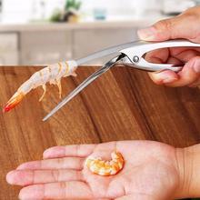 Нержавеющая сталь нож для чистки креветок креативный нож для чистки креветок Deveiner оболочки инструменты, устройства для кухни горячая распродажа