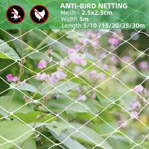 MUCIAKIE szerokość 5M bardzo mocne siatka przeciw ptakom siatki ogrodowe owoce warzywa Nylon wielokrotnego użytku trwała ochrona przed ptakiem jelenie