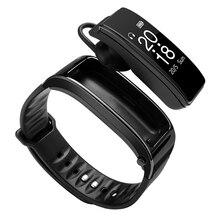 Bluetooth Headset Watch Smart Band Bracelet Heart Rate Passometer for Sport Fitness LHB99 все цены