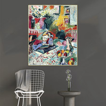 Citon Henri Matisse《Interior with a Young Girl(Girl Reading)》Canvas Art Oil Painting Artwork Picture Wall Decor Home Decoration