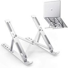 Держатель для ноутбука macbook pro/macbook air регулируемый