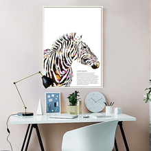 Настенный художественный холст с принтом зебры постер изображением