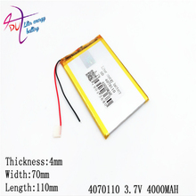 3.7V 4000mAh 4070110 3870110 Lithium Polymer Li-Po li ion Rechargeable Battery cells For Mp3 MP4 MP5 GPS mobile bluetooth