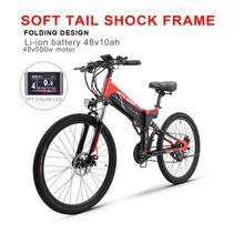 26 inch electric bicycle fold Ebike pas ebike 500w high speed motor electric assist bike off-road Smart e-bike