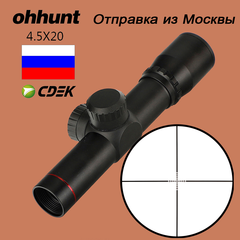 Ohhunt 4.5x20 Hunting Rifle Scope Tactical Optical Sight 1 Inch Compact P4 Reticle Riflescope With Flip-open Lens Caps And Rings