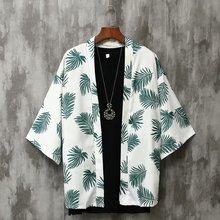 Japanese Retro Kimono Robe Cardigan Shirt Men And Women Casual Yukata Haori Summer Thin Coat Tops Sunscreen Coat Beach Tops