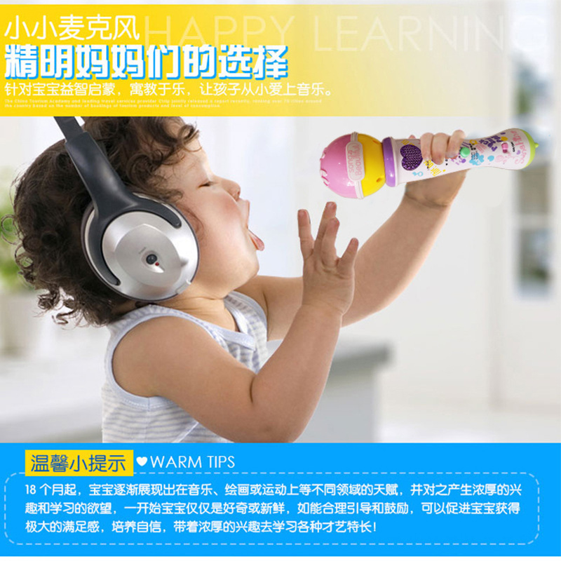Toy Month Music Microphone Children 2-6-Year-Old GIRL'S 8 Model Men's 3-Year-Old Singing PA Wireless