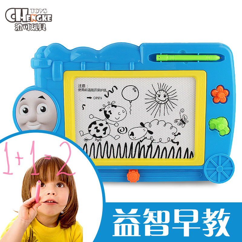 CHILDREN'S DAY Gift Educational Scientific And Educational Toy CHILDREN'S Drawing Board Magnetic Color Black And White With Patt