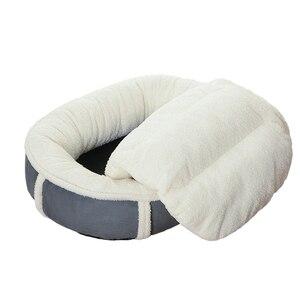 Image 2 - JORMEL Runde Hund Bett Für Hund Katze Winter Warmen Schlaf Liege Matte Welpen Zwinger Haustier Bett Maschine Waschbar