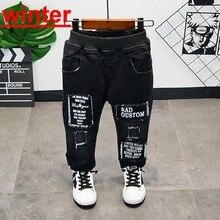 Çocuklar kış sporları pantolon erkek bebek kot bebek pantolon artı kalın kadife uzun pantolon çocuk sıcak peluş kot 2 7years