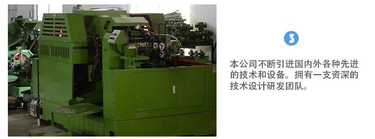 Винтовое оборудование Шэньчжэнь завод для свернутых в спираль волос с круглой головкой саморезы серии с круглым носком машины
