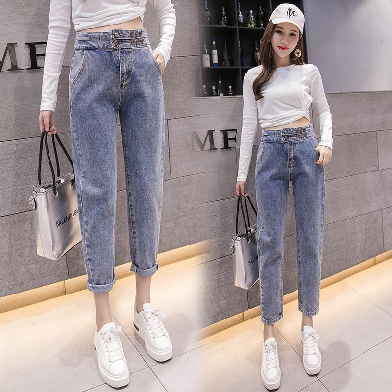 Ultra High Waist Jeans Women's 2019 New Style Korean-style Online Celebrity Style Loose Straight Capri Harem Baggy Pants