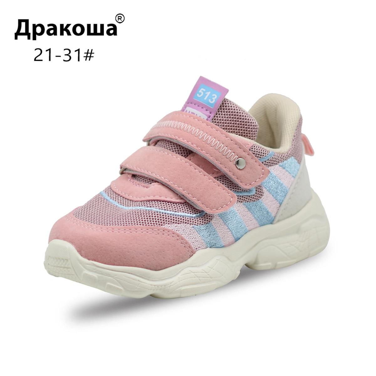 Apakowa Sneakers High Elasticity Unisex Spring Running Shoes Toddler Double Hook&Loop Sprot Sneakers For School Kids Footwear