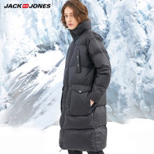 JackJones winter mens 따뜻한 긴 세로 칼라 medium long coat down jacket | 218412553(China)