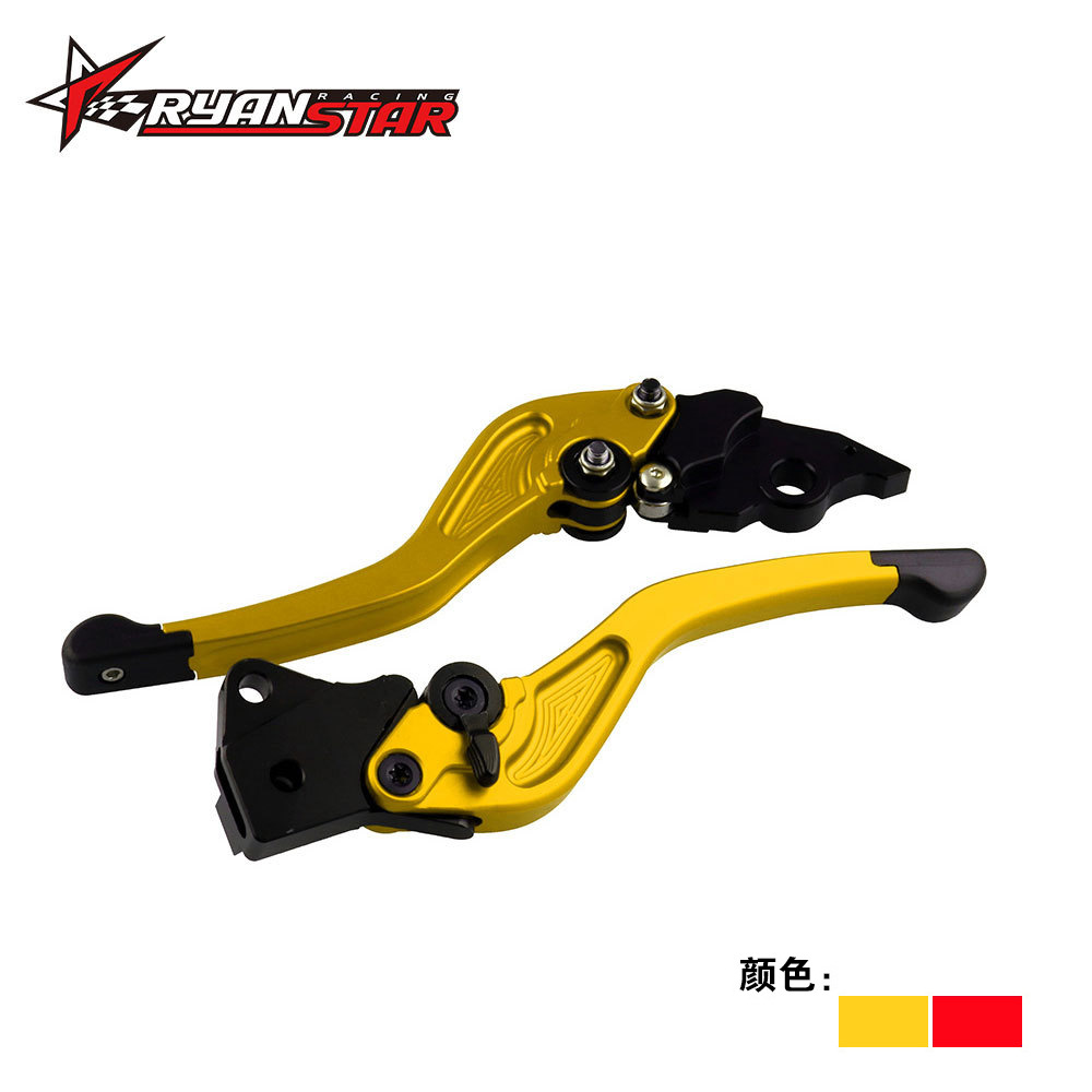 Manufacturers Direct Selling Motorcycle Refit Accessories Ox Horn Handbrake Cluth Braking Double-Sided 6 Speed Lever Brake Handl