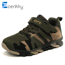 Air Mesh Kids Running Sneakers Boys Sport Shoes Children Hook Loop Green Non Slip Tenis Casual Shoes Girls Outdoor Fashion New