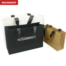 100X niestandardowe logo drukowane luksusowe Boutique zakupy papierowa torba na prezent z uchwytami wstążki czarny brązowy biały kolor