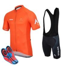 strava 2019 Men Sports Suits Custom Cycling Jerseys Bib Shorts Aero shirt Orange Breathable Sport Wear Maillot Ciclismo