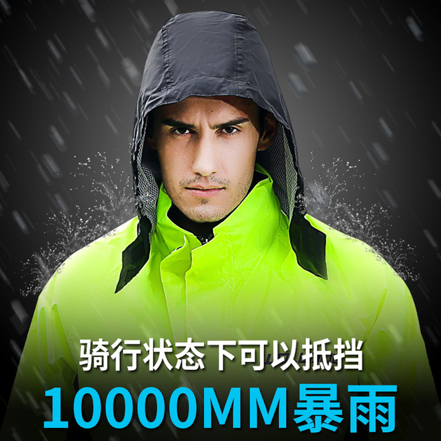 Ultra-Thin Motorcycle Raincoat Rain Pants Suit Set Adults Rain Coats Men Waterproof Jacket Trench Coat Mens Sports Suits Gift 4