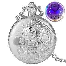 Silver Luminous LED Dial Quartz Pocket Watch Carved Train Lo
