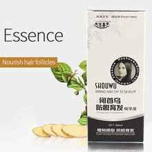 Растительный Экстракт зашитный кожук для ухода за волосами ускоренный рост волос плотная отрастания имбирь Сыворотки масло противодействие лечебная эссенция SC30