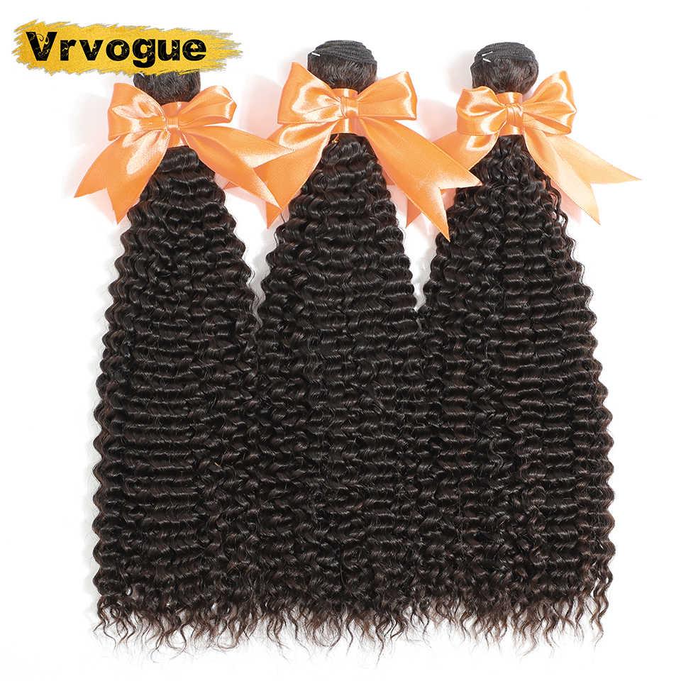 Vrvogue Rambut Brasil Rambut Menenun Keriting Keriting Bundel Dapat Membeli 1/3/4 Buah Warna Natural 8 -28 Inch Remy Ekstensi Rambut Manusia