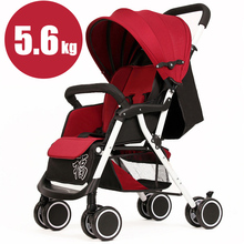 Light portable folding four-wheeled Lightweight Yoya Stroller (Free shipping in most countries)