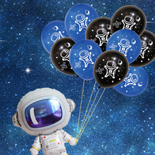 10 Pcs/lot Space Party Astronaut Balloons Galaxy Theme Kids Birthday Favors Happy Balloon Helium Globals