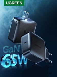 Gan-Charger Tablet Type-C QC4.0 Xiaomi Ugreen 65w iPhone