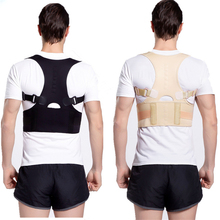 Adult Back Position Correction Belt Therapy Wrap Back