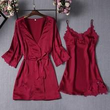 Темно-красный женский топ из 2 предметов на бретелях Пижама комплекты одежды для сна Женская домашняя одежда спальный костюм соблазнительное кимоно халат пижамы m-xl