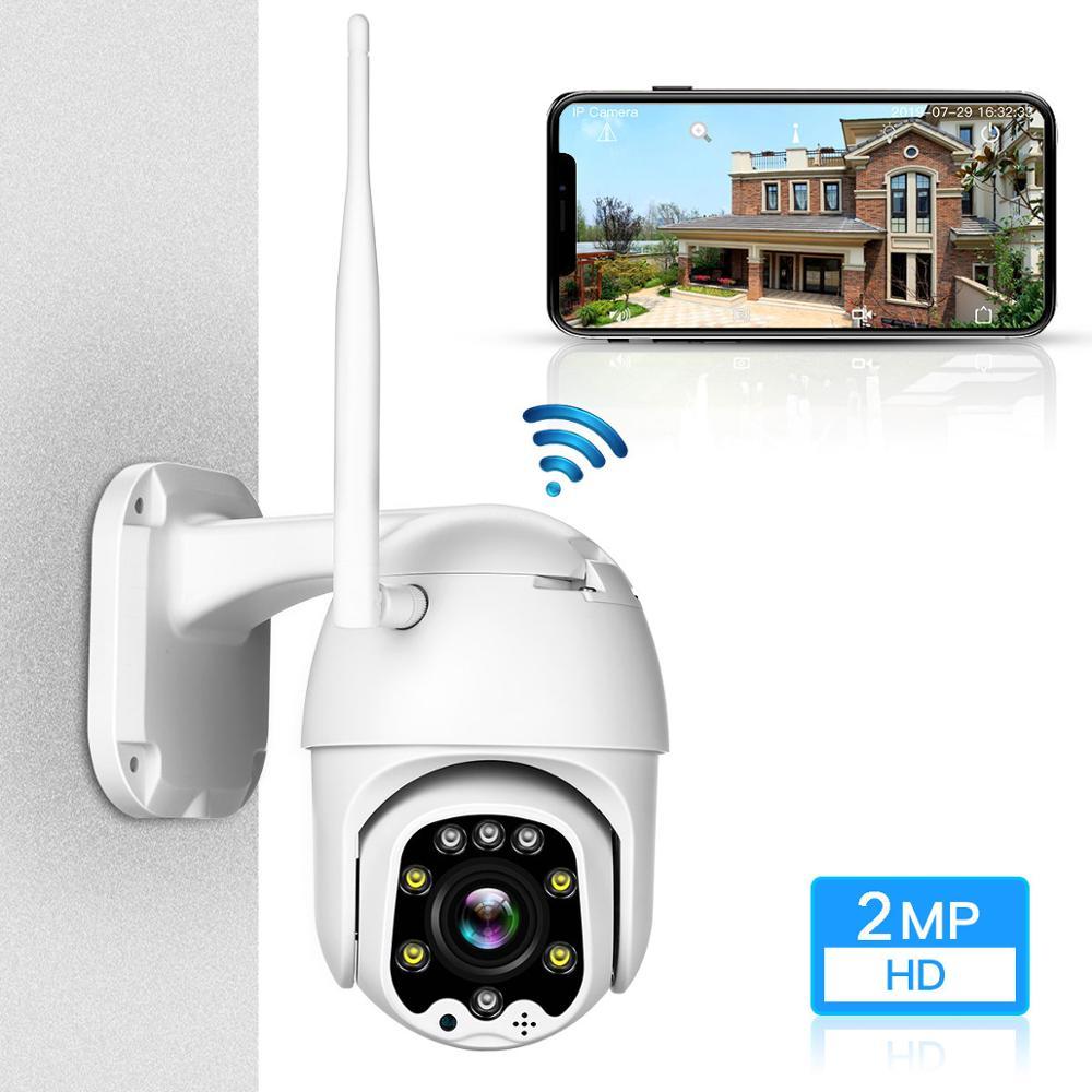 Cloud, Security, Wireless, Outdoor, Zoom, Ipcam