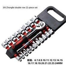 Catraca conjunto manga chave de liberação rápida kit 3/8 fly ferramentas reparação automóvel fábrica atacado